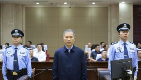 China charges former regulator for taking US$10.5m in bribes and insider trading