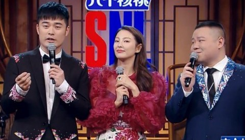 China's Saturday Night Live: censored or just not very funny?