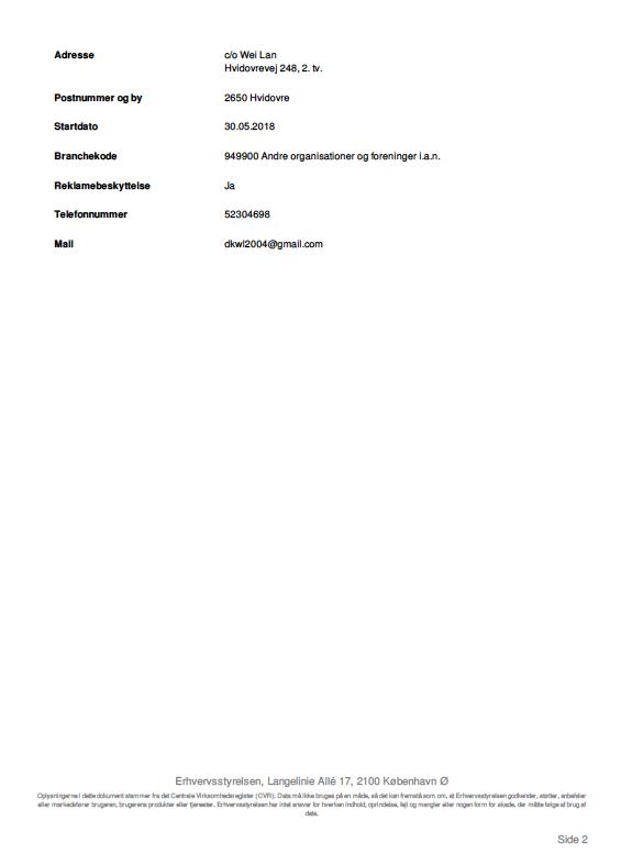 丹麥分會政府登記